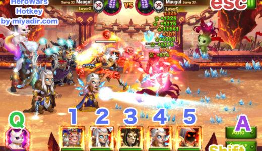 fb/web版でのゲーム内ショートカット(Hotkey)